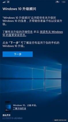 Windows 10 Mobile windows 10 mobile deve ser liberado para todos no dia 17 de março